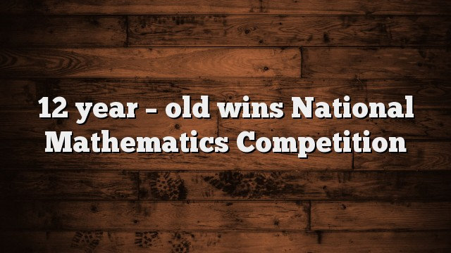 Maths Competition